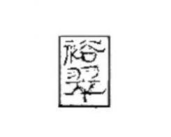 Mr. Itou (Hiroo Itou)