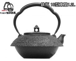Чугунный чайник нанбу текки IWACHU 11940, 1,2л