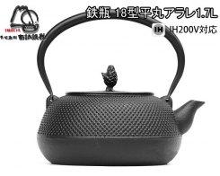 Чугунный чайник нанбу текки IWACHU 11944, 1,7 л, индукция