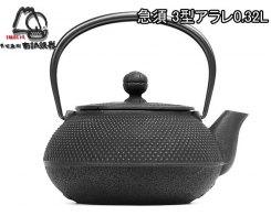 Чугунный чайник для чайной церемонии IWACHU 12001, 0,32л