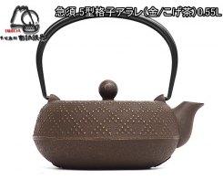Чугунный чайник для чайной церемонии IWACHU 12262, 0,55 л