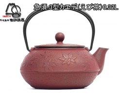 Чугунный чайник для чайной церемонии IWACHU 42364, 0,32 л