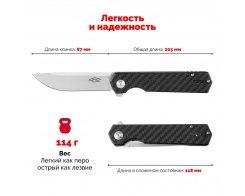 Складной нож Firebird FH11-CF