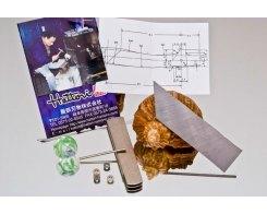 Набор для изготовления ножа HATTORI Higonokami San Mai HT-HIGO-VK