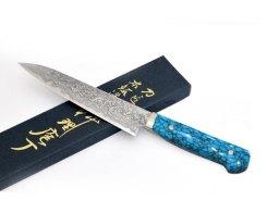 Универсальный нож Hiroo Itou HI-1120, 120 мм