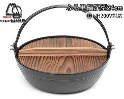 Чугунная форма для запекания IWACHU 21009, 23,5 см с крышкой, индукция