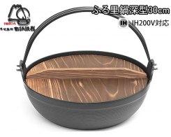 Чугунная форма для запекания IWACHU 21011, 29 см с крышкой, индукция