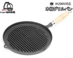 Чугунная сковорода IWACHU 23029, 24,5 см, индукция