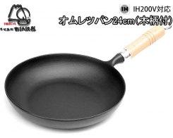 Чугунная сковорода IWACHU 24006, 23,5 см, индукция